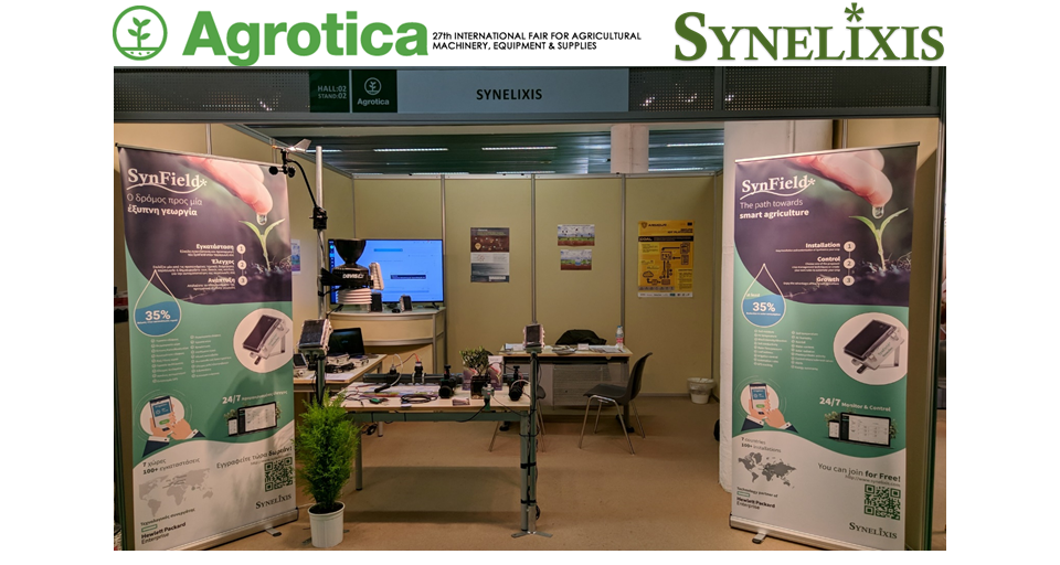 Synelixis at the 27th Agrotica