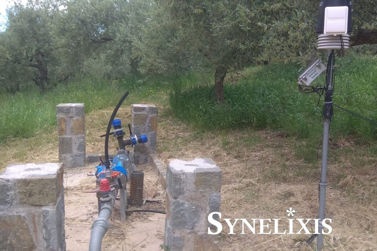 Upgrade of SynField installation at Sxinos (Greece)