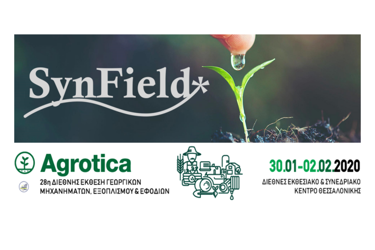 SynField at 28th Agrotica International Fair
