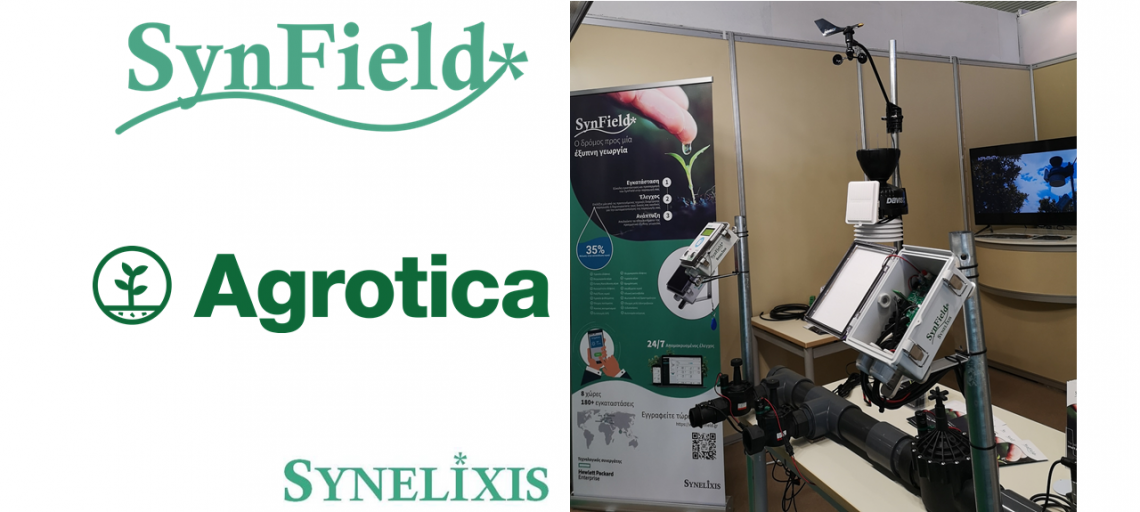 Synelixis' Smart Agriculture solutions at the 28th Agrotica